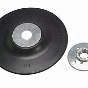 DeWALT DT3611-QZ - Backing Pad For Angle Grinder 125mm M15 Bore
