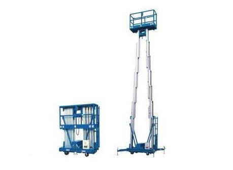 GAZELLE G2120 - Aerial Work Platform Double Mast PH:12M