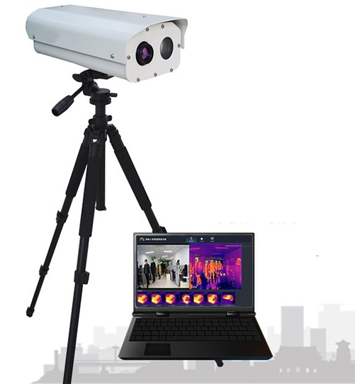 Gazelle_G9601_Connect - Infrared Body Temperature Detection Thermal Camera