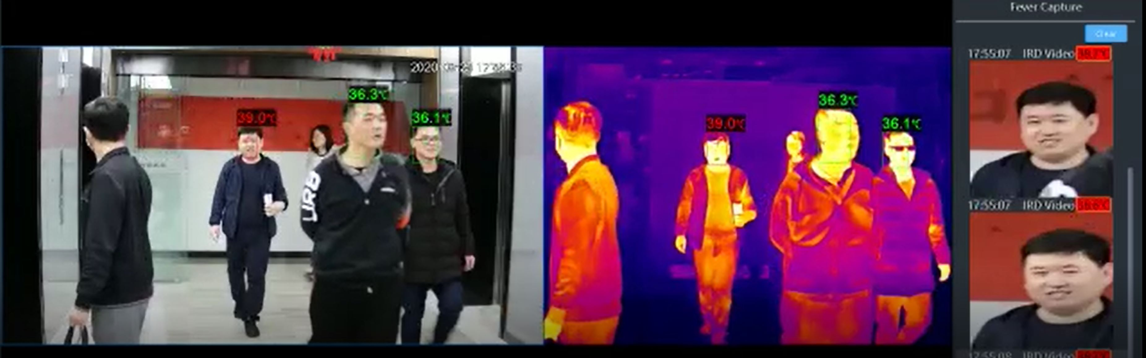 - Infrared Body Temperature Detection Thermal Camera