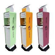 GAZELLE G9609 - HAND SANITIZER DISPENSER – Non-contact Solar Powered, Faucet Style Dispenser