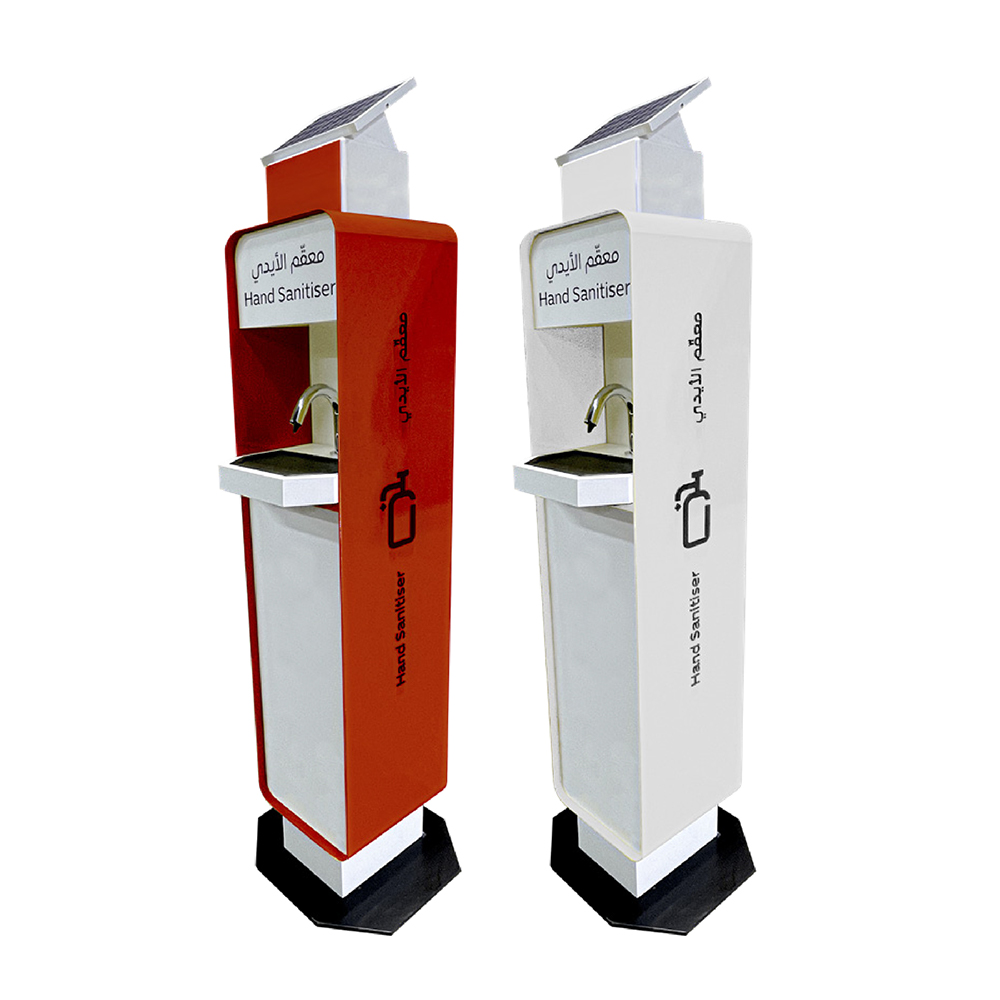 - HAND SANITIZER DISPENSER – Non-contact Solar Powered, Faucet Style Dispenser